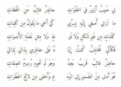 الحلاج | أشعار مختاره ونثر منمق | Inspirational poems