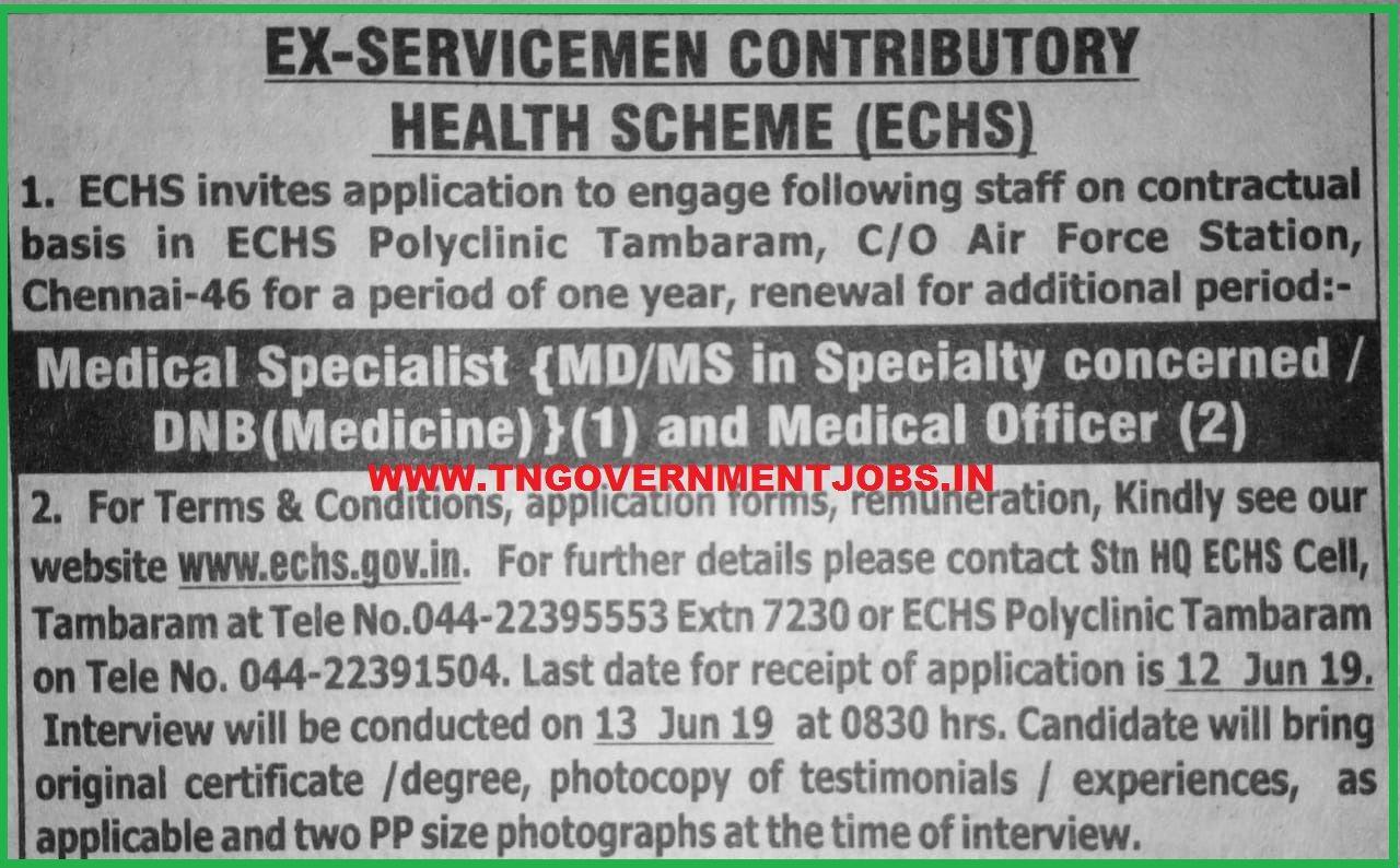 Echs tambaram doctors recruitment recruitment
