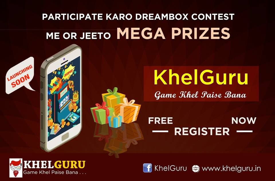 Participate Karo Dreambox Contest Me Or Jeeto Mega Prizes Khelguru Dreambox Contest Best Online Shopping Sites Online Shopping Sites Games To Play