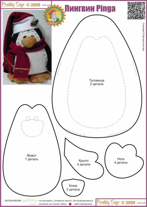 Pinga  Felt Penguin  Stuffed Toy Pattern Sewing Handmade