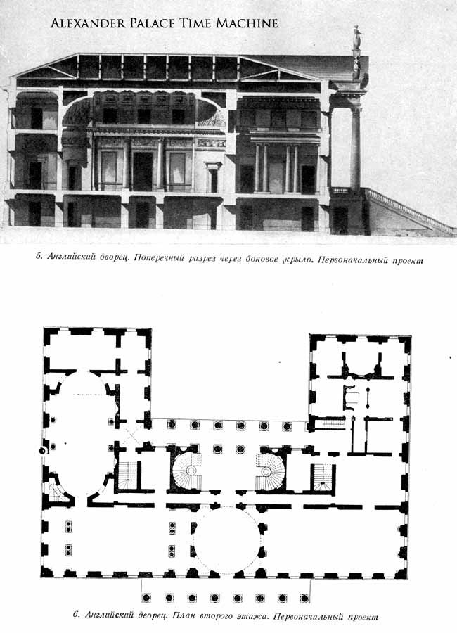A Cross Sectional View And The Plan Of The Principal Floor Of The