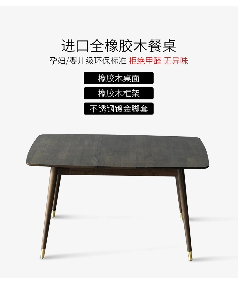 All Solid Wood Telescopic Dining Table In 2020