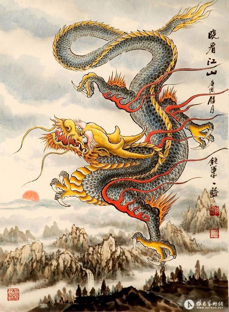 Korean Dragon Tattoo Meaning: 放大图 #japanesekoidragontattoo