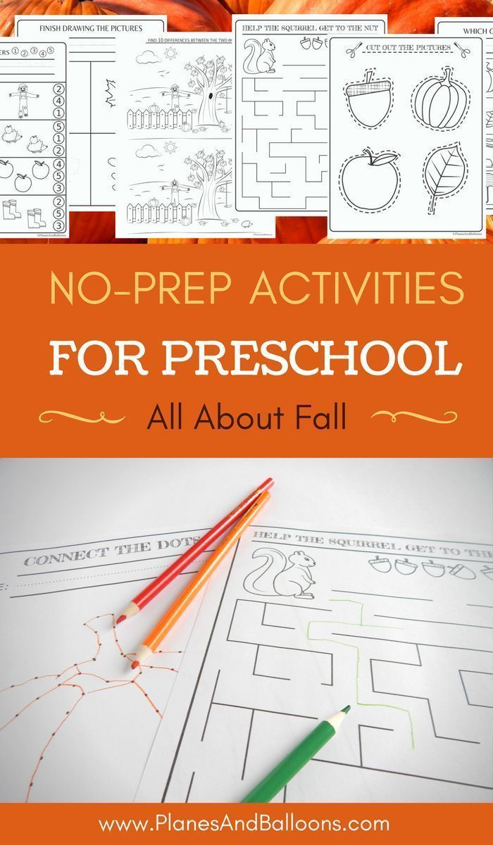Preschool worksheets and activities for fall FREE