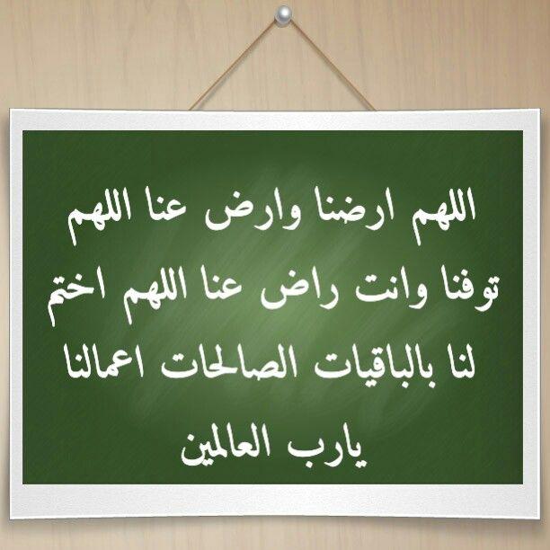 Pin By Omar On Dua Azkar أذكار وأدعية Arabic Calligraphy Calligraphy