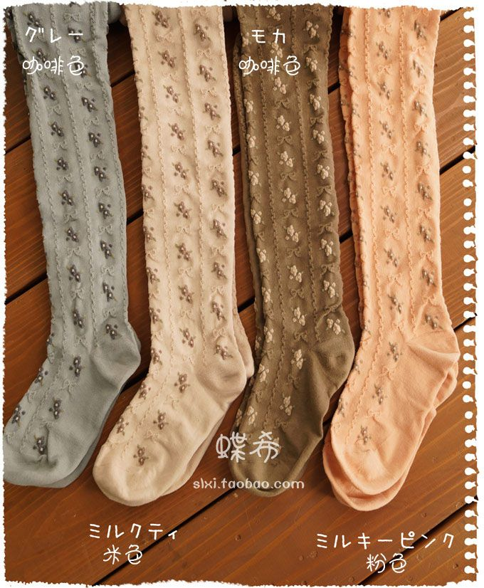 b0cab69e0797a Tights (Mori girl/Natural-kei) from Taobao >W< OMG, GORGEOUS ...