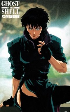 Ghost In The Shell Soundtracks Collection 1995 2013 Mp3 Ghost In The Shell Anime Ghost Anime