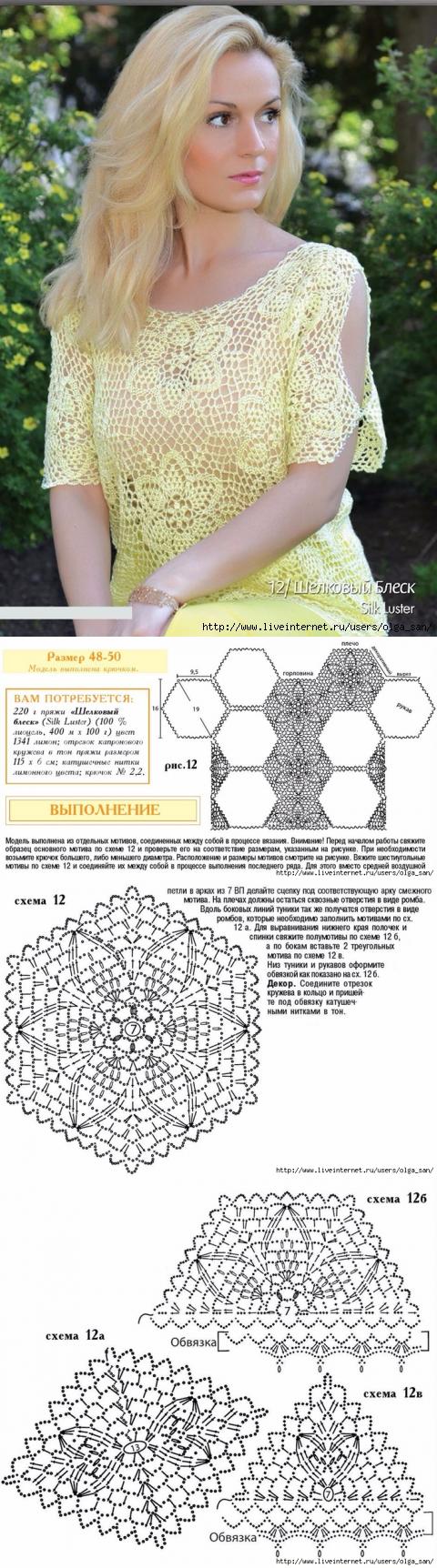 liveinternet.ru | crochet | Pinterest | Blusas, Tejido y Ganchillo