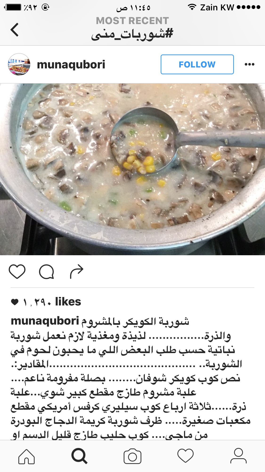 Pin By Aljawza On شوربات Food Breakfast Oatmeal