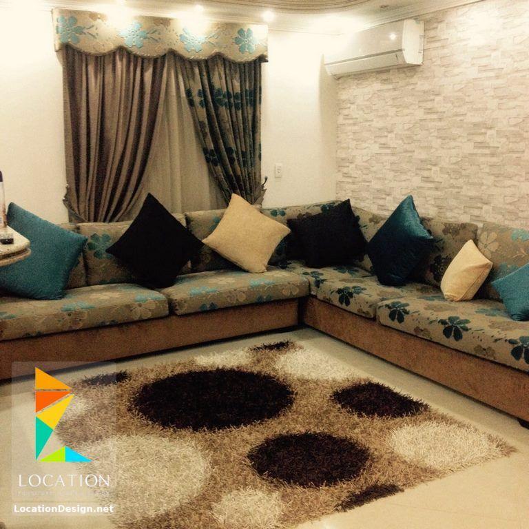بالصور أجمل ديكورات شقق مصرية صغيرة وبسيطة Small Living Room Decor Outdoor Sectional Sofa Small Living Room