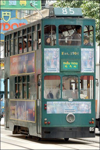 Hong Kong's iconic Ding Ding Tram. Hong Kong has the only fully double-decker tram fleet in the world. Most of the trams in operation were rebodied between 1987 to 1992.