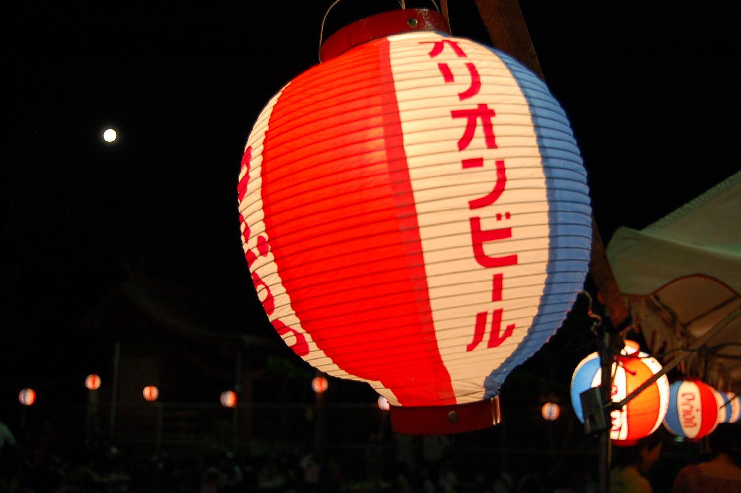 It S Not An Okinawan Party With Orion Beer Lanterns Okinawa Ryukyu Islands Okinawa Japan