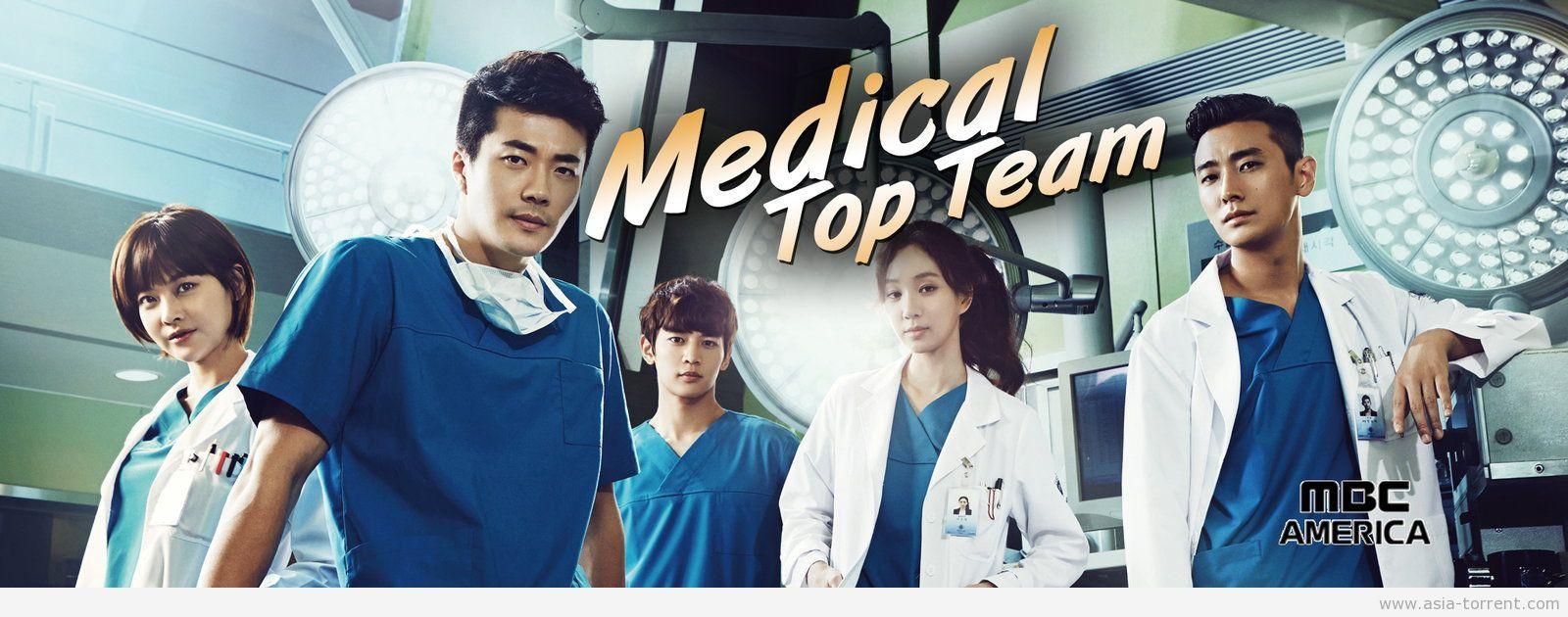 MEDICAL TOP TEAM | 26  DRAMA ASIA | Korean drama, Drama, Asia