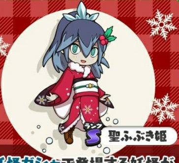 Yokai Watch World Holy Night Yokai Christmas Party 2018