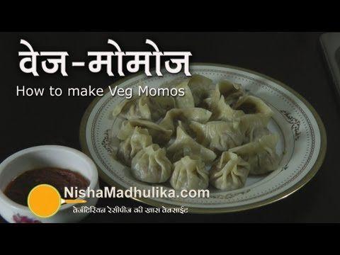 Vegetable momos recipe veg momos recipe indian food pinterest food forumfinder Image collections