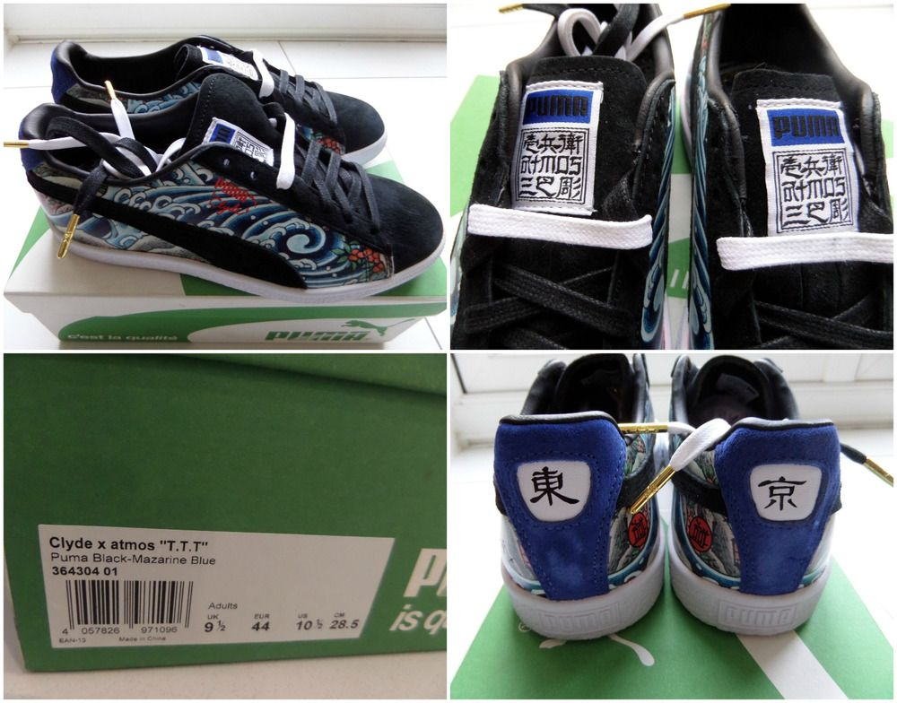 1b10135d4a7 PUMA CLYDE x ATMOS T.T.T Three Tides Tattoo Trainers Sneakers Blaze DS OG UK  9.5. VARIOUS SIZES AVAILABLE.  PUMA  TrainersSneakers  Atmos  Shoes