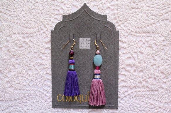 天然石を使用した、左右で色と長さの異なるピアスです。*(左)ナス 7.5cm (右)ハス 8.5cm*タッセル素材:レーヨン100%*ピアス金具:14kgf*...|ハンドメイド、手作り、手仕事品の通販・販売・購入ならCreema。