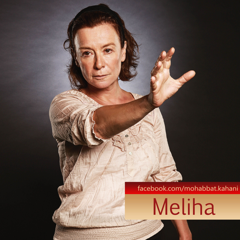 Meliha - Ömer's and Mert's mother  Wife of Mumtaz and blind