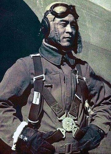 Japanese pilot