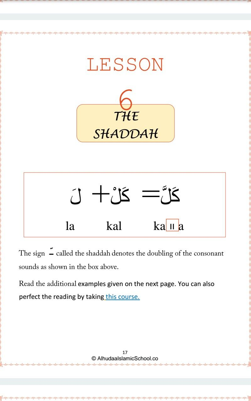 Reading The Arabic Words With The Shadda Learn Arabic Online Learning Arabic For Beginners Learn Arabic Language [ 1280 x 800 Pixel ]