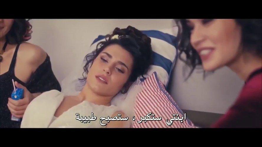 فيلم تركي رومانسي أكثر من السعاد