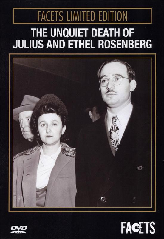 The Unquiet Death Of Julius And Ethel Rosenberg Dvd A Pinterest