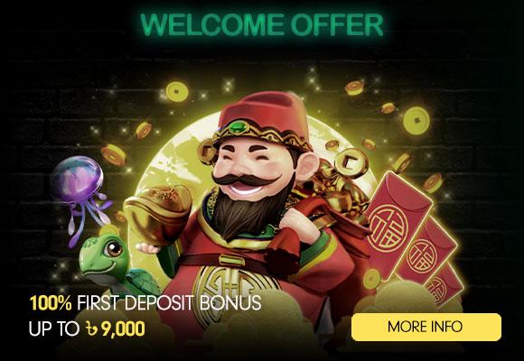 Bandit Slots Net Worth