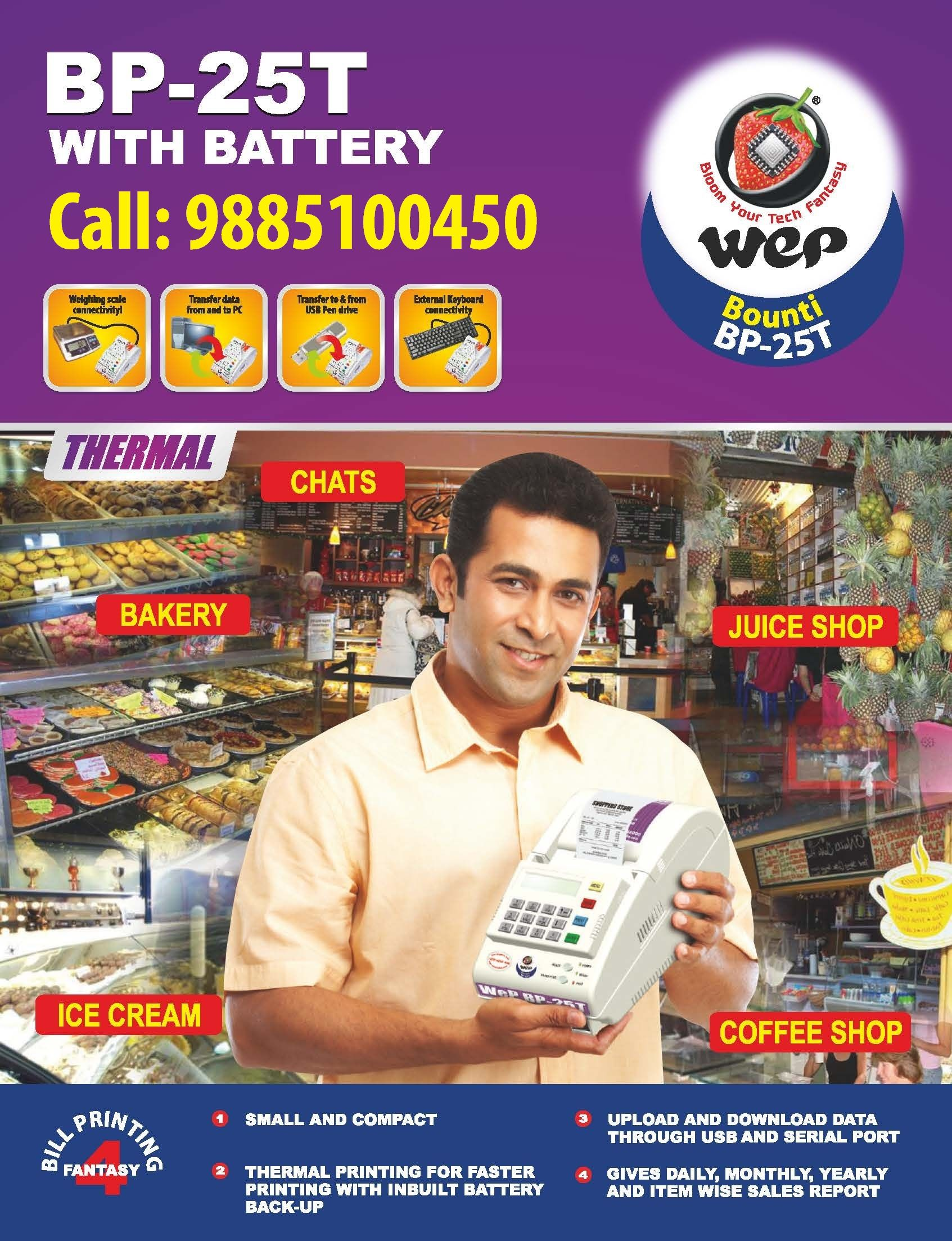 Shops Wep Billing Machine Bp 25T Hyderabad Suitable For Bakery Chicken Shop