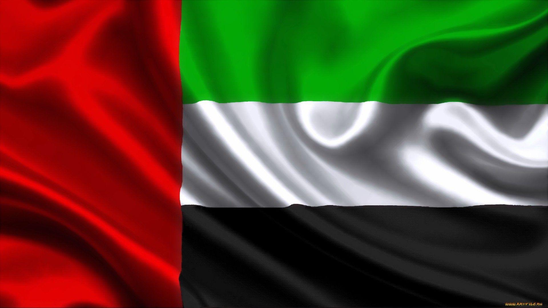 United Arab Emirates Flag wallpaper Netherlands flag
