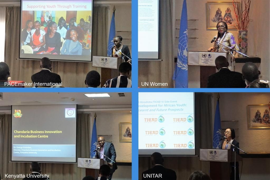 UNITAR TICAD VI Side Event on Youth - Capacity Development for African Youth: Lessons Learnt and Future Prospects at TICAD VI