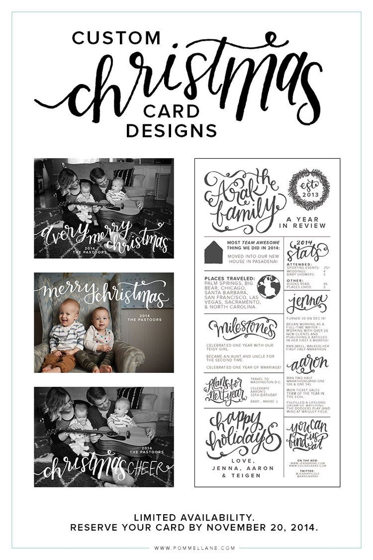 closed custom christmas card designs now on sale a giveaway - Christmas Card Closings