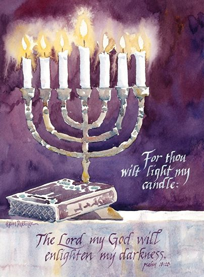 "$195 ""Menorah Ablaze"" by Erin Dertner - Still life watercolor ~ 22 x 17 - Giclée Reproduction Limited Edition of 100. #judaica"