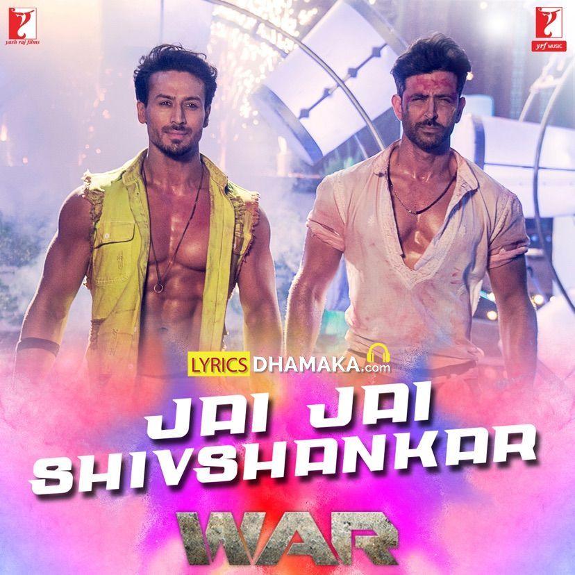 Jai Jai Shivshankar Song Lyrics Hindi movie song, Movie