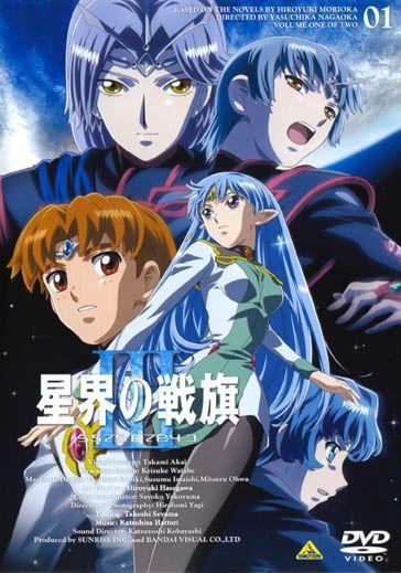 Seikai No Senki III OVA Genres Action Military Romance Sci Fi Space