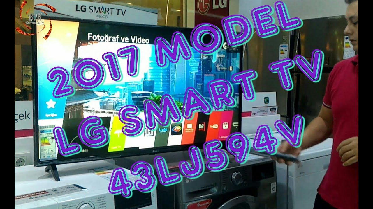 how to update lg smart tv webos