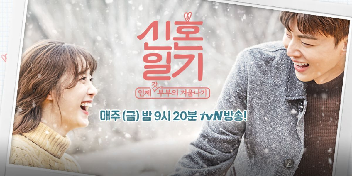 Newlyweds Diary Episode 6 English Sub,Dramacool, Korean