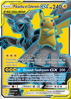 Coloriage Carte Pokemon A Imprimer In 2020 Pokemon X Pokemon Blastoise