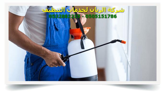 أفضل شركات رش الحشرات بالدمام 0532882215 الريان Pest Control Services Pest Control Pests