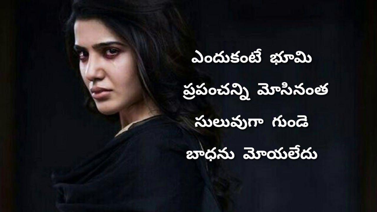 Pin On Telugu Whatsapp Status