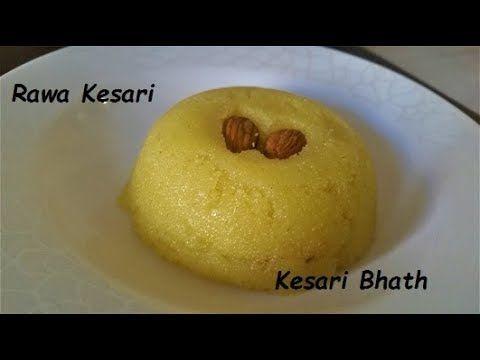 rawa kesari recipe south indian rawa kesari recipe south indian kesari bhath sooji ke forumfinder Images