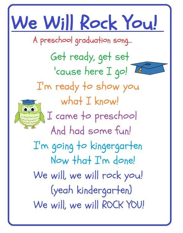 preschool graduation poem 2 learn preschool graduation crafts for 696