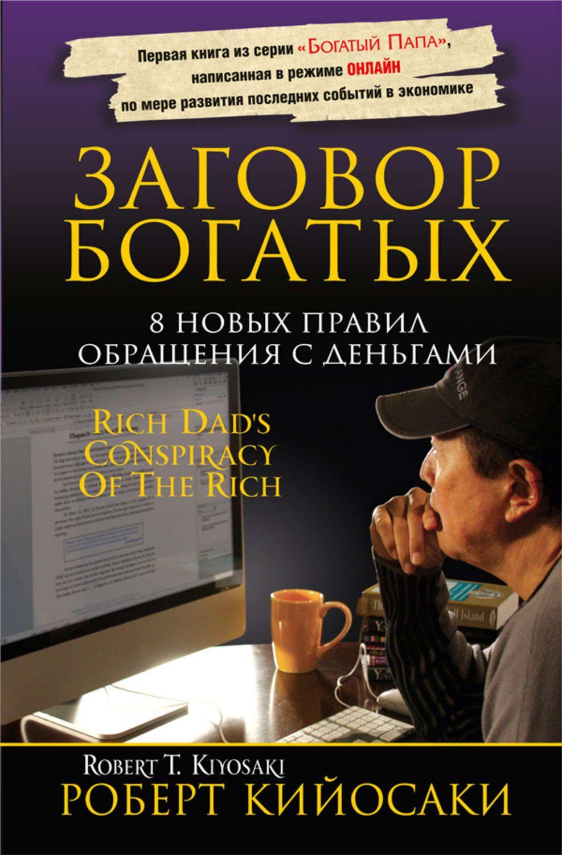 Кайдзен книга скачать бесплатно pdf