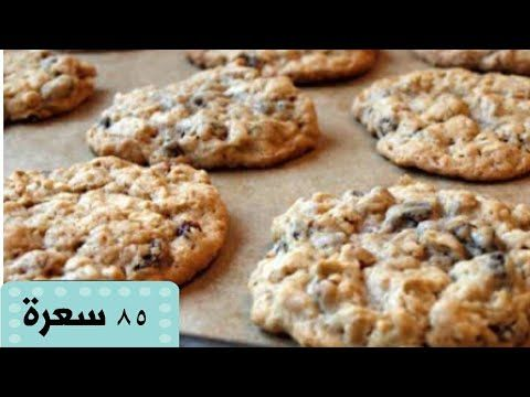 Youtube Easy Cookies Yummy Cookies Three Ingredient Recipes