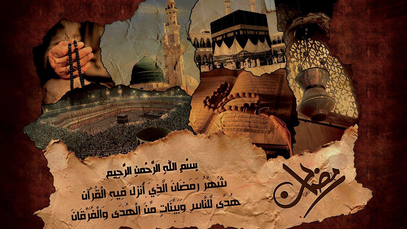 Wallpaper 8 Islamic Posters Ramadan Ramadan Wallpaper Hd