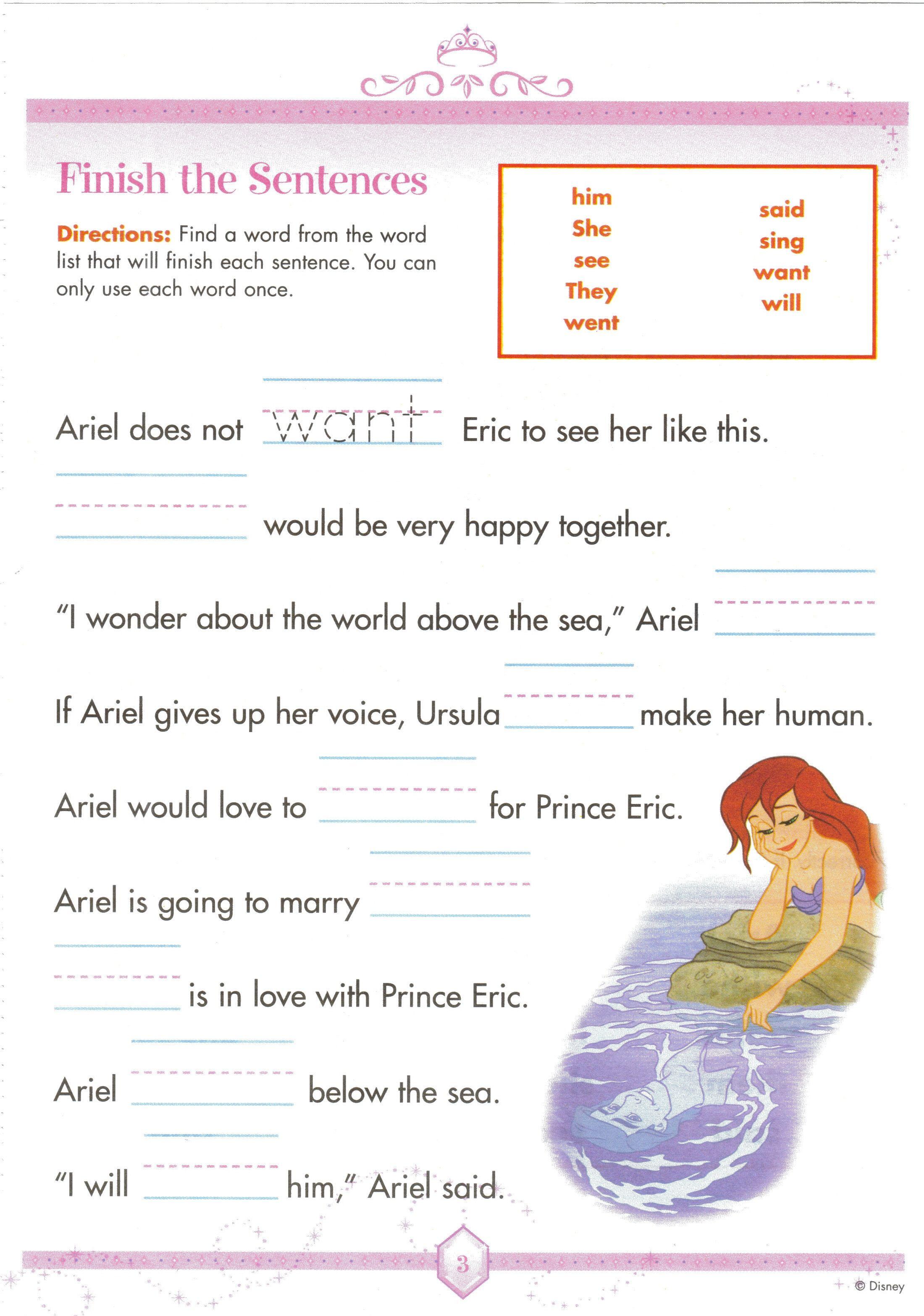 small resolution of 6. LEARNING CENTER Ariel Spelling Worksheet 2   Kindergarten worksheets