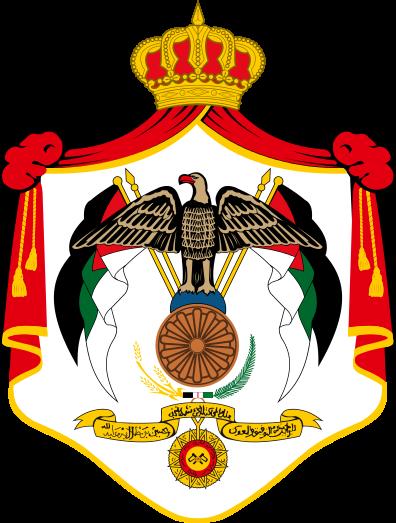 Coat of arms of Jordan - Jordan - Wikipedia, the free encyclopedia