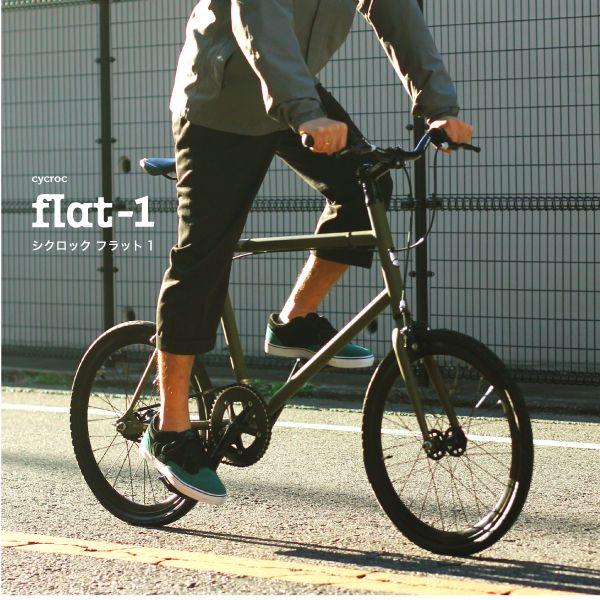 Mini Velo Bike in Japan
