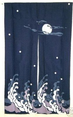 Noren Japanese Colors Curtains Noren Curtains