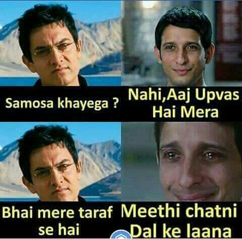 Pin By Binte Fatima On Hindi Jokes Funny Happy Birthday Pictures Funny Quotes In Hindi Funny Jokes In Hindi