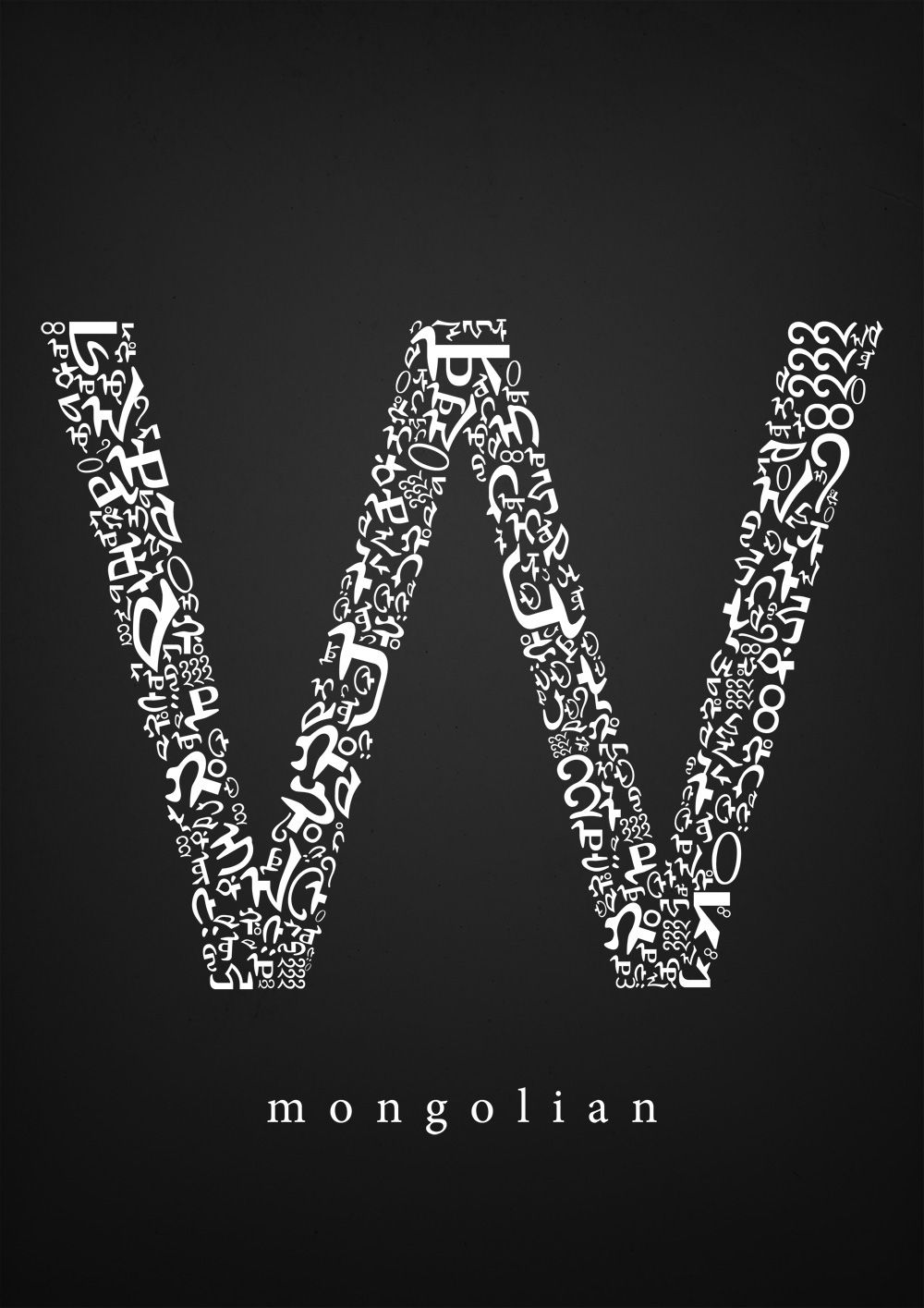Assignment to create our own typeface; this is my result